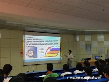 刘桂雄教授作报告.jpg